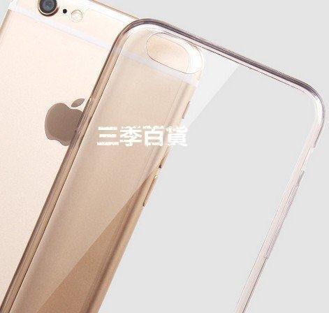 三季蘋果6手機套 iphone6plus手機殼 超薄透明殼潮外殼矽膠套 5.5寸❖648