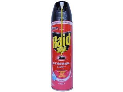 【B2百貨】 雷達快速蟑螂螞蟻藥-清新味道(550ml) 4710314432157 【藍鳥百貨有限公司】