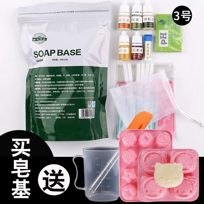 千夢貨鋪-手工皂diy材料包母乳皂diy套餐乳白皂基送硅膠模具#手工皂#香皂#製作材料#去螨蟲#清潔
