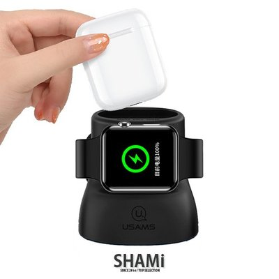 Apple Watch / Air pods 蘋果手錶 無線耳機二合一矽膠充電座 矽膠支架