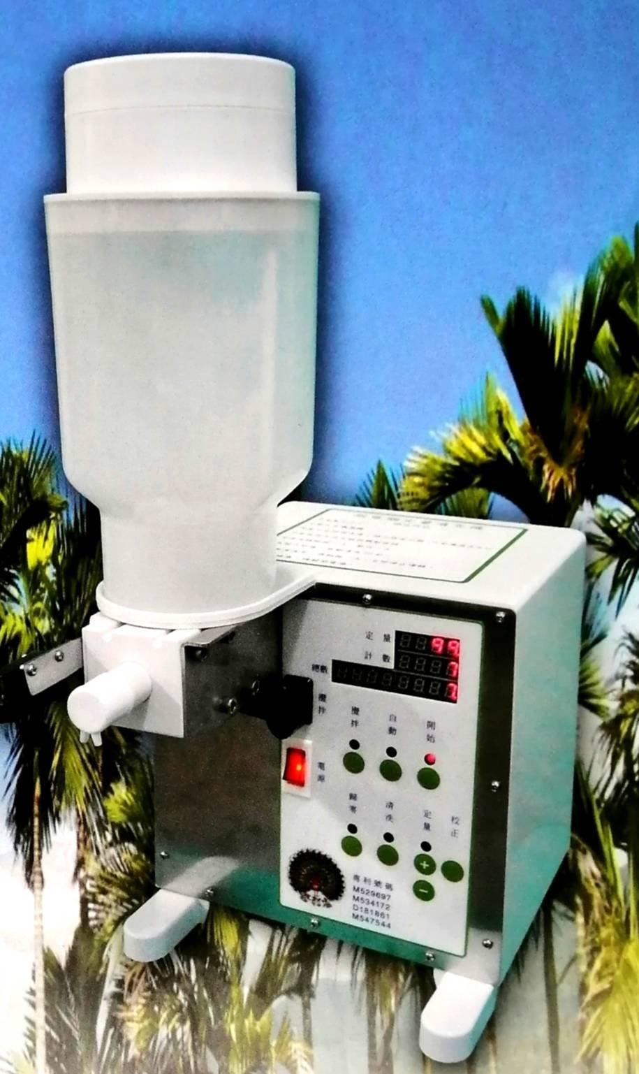 [吾彩雀] 微電腦白灰定量噴灰機 全自動攪拌 噴灰機 檳榔白灰機 自動計數 好保養好用 全台寄送 高雄 屏東 [薄灰機]