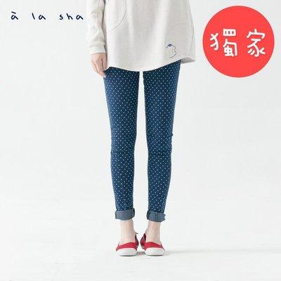 【無法三日內匯款者勿下標】a la sha 牛仔點點雙層口袋合身窄管褲 深藍XS(全新)