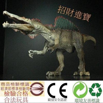 摩洛哥棘龍 恐龍玩具嘴可動 侏儸紀世界 公園 恐龍模型 收藏 仿真 動物 小孩禮物 另售 暴龍 三角龍 腕龍 劍龍 鐮刀
