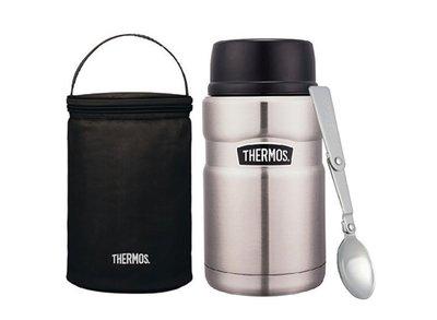 THERMOS 膳魔師 SK3021SBK 不鏽鋼色 保溫罐/ 悶燒罐附湯匙720ML+黑色提袋組合 超取 面交 寄海外