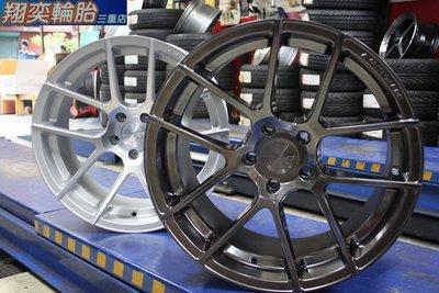 翔奕輪胎 美國 AG WHEE M510 19吋 20吋 前後配  鈦銀 消光銀 大凹鋁圈  5X112 5X120