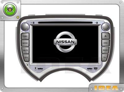 泰山美研社A580  全新 Nissan New MARCH 7吋專用主機 DVD/USB/SD/數位/導航/藍芽/IPHONE/倒車