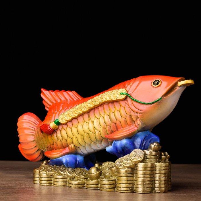 旦旦妙 金龍魚擺件 聚財龍魚年年有余擺件公司招財擺件魚開業 彩瀝143
