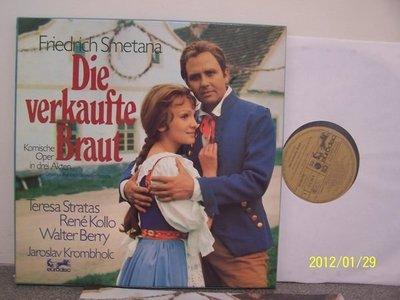 【Eurodisc LP名盤】2293.史麥塔納:出賣新娘,Krombholc/慕尼黑廣播管弦樂團,3LPs