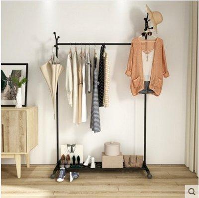 『格倫雅』落地掛衣架單桿式晾衣桿室內簡易衣架家用臥室衣服架子折疊涼衣架^17716