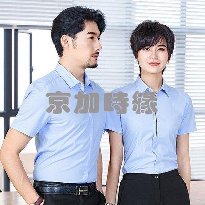 年春夏新款職業裝襯衫女 男女同款行政白領銷售純色襯衣工作