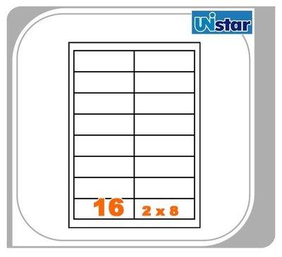 【量販10盒】裕德 電腦標籤 16格 US4672 三用標籤 列印標籤 量販型號可任選