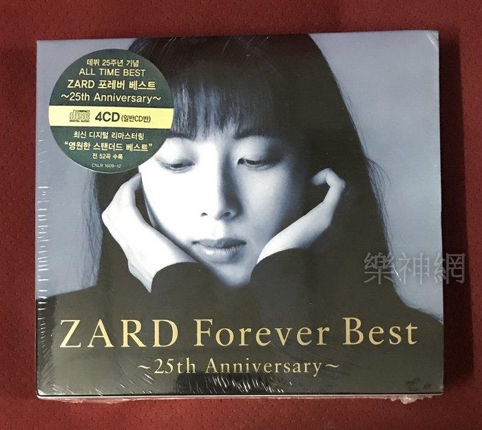 Zard Forever Best 25th Anniversary (韓版初回限定盤4 CD+附贈32頁寫真冊)