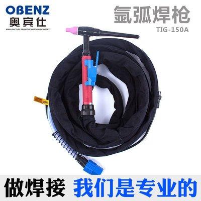 五金用品 配件  新品QQ150A氬弧焊槍氬弧焊機配件WS250 WS200進口硅膠耐溫 規格不同價格不同
