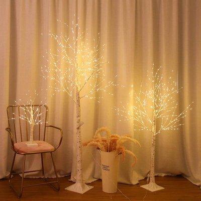 仿真白樺樹燈北歐客廳臥室房間網紅直播場景布置LED圣誕樹裝飾燈 交換禮物