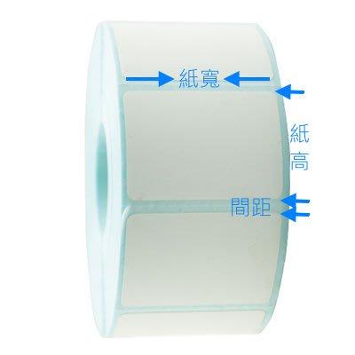 威宏資訊 自粘 標籤紙 標籤貼紙 4X3 4乘3 4*3 公分 40X30 mm 產品貼紙 100米 小捲心 銅版紙