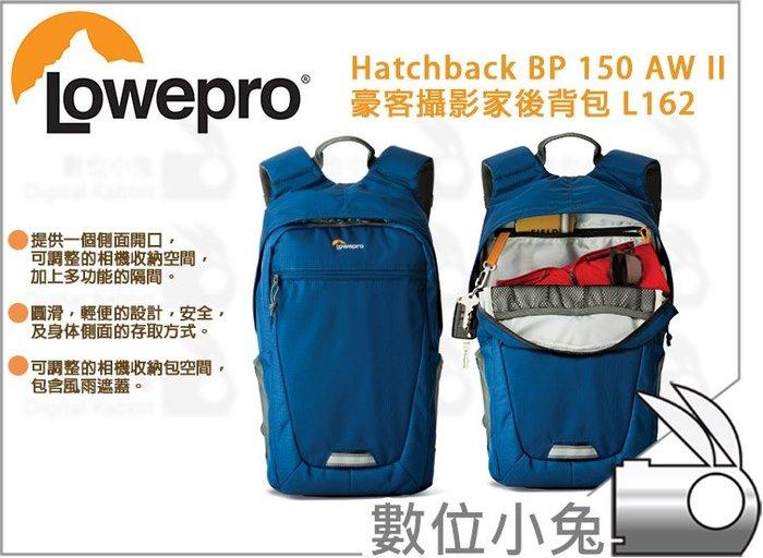 數位小兔【Lowepro Hatchback BP 150 AW II 豪客攝影家相機包 L162】雙肩包 攝影包 收納