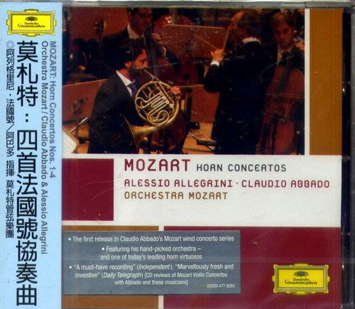 莫札特:四首法國號協奏曲 MOZART: Horn Concertos Nos. 1-4 / 阿列格里尼 / 指揮阿巴多 / 4778083