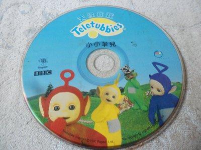【彩虹小館】X11兒童CD~天線寶寶 小小羊兒~BBC