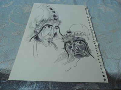 藍色小館10-9--------七爺八爺創作畫