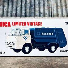 Tomica Limited Vintage Tomytec LV-35a Prince Clipper