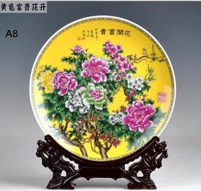 【幸運星】現貨 牡丹畫 風水畫 景德鎮 陶瓷盤 居家裝飾 風水擺飾 送禮 送客戶 k18 A198-31 推