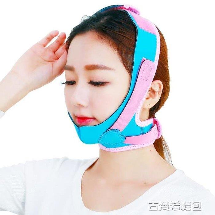 v臉帶 儀繃帶小V臉部貼面罩提升拉緊致雙下巴咬肌女睡眠下頜套神器