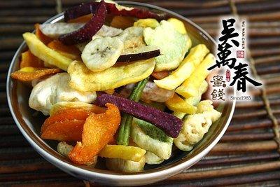 綜合蔬果脆片 (130g/包)