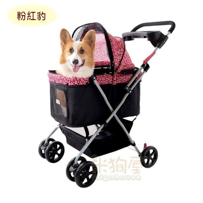 【米狗屋】免運費 IBIYAYA小資國民寵物推車˙粉紅豹/石墨灰˙大容量推車˙平價款