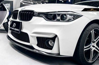 【政銓企業有限公司】BMW F30 F31 改 M3 前保桿專用 P款 高品質 抽真空 卡夢 前下巴 免費安裝 現貨供應