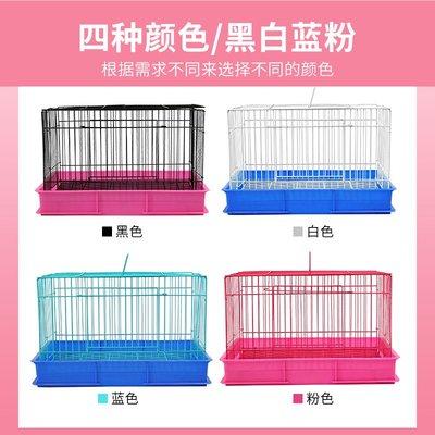 兔籠新款藍色粉紅色超大寵物兔籠自動清糞腳墊防噴尿防啃咬擋板漏糞