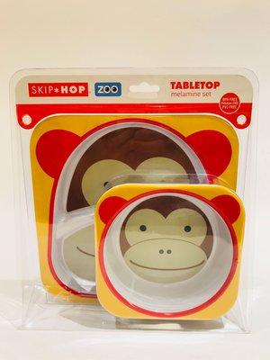 Skip hop 動物園系列 猴子造型餐盤二入
