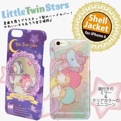 尼德斯Nydus~* 日本三麗鷗 Kiki&Lala 雙子星 硬殼 手機殼 4.7吋 iPhone6 共兩款