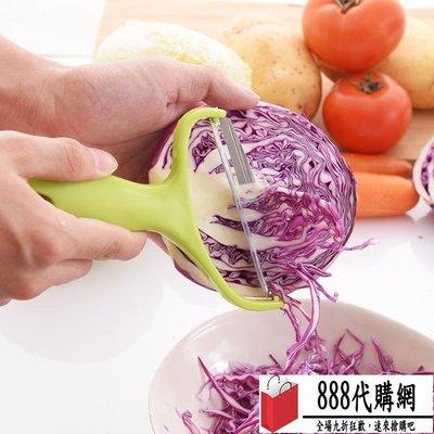多功能切丝器 日本進口不銹鋼切菜器土豆削皮器【888代購網】