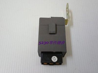 中華 三菱 原廠 LANCER VIRAGE 室內燈 延遲繼電器 計時繼電器 延後繼電器