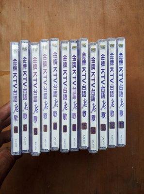 早期知名影視歌星的CD12片一組,非常希少