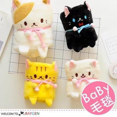八號倉庫 超Q兔兔貓咪造型法蘭絨卷毯 空調毯【3F140G864】