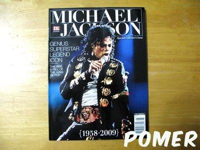 ☆POMER☆XXL PRESENTS 特別紀念版特刊 Michael Jackson 麥可傑克森 雜誌 特輯 懷念珍藏