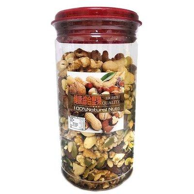 綜合堅果 罐裝~杏仁 夏威夷果 松子 核桃 腰果 堅果 零食 350克 健康養生零食點心 【全健健康生活館】