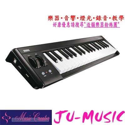造韻樂器音響- JU-MUSIC - ...