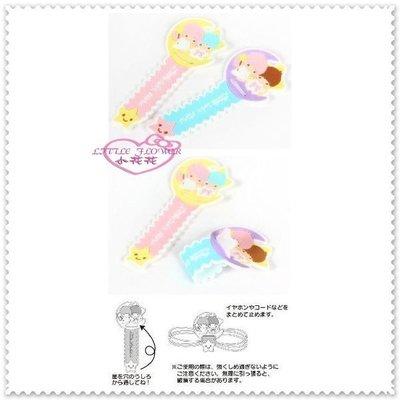 ♥小公主日本精品♥ Hello Kitty 雙子星捲線器集線器/MP3 耳機USB 適用56927702