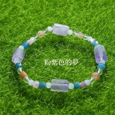 【Livi Boutique】手工訂製—天然石手鍊(粉紫色的夢)