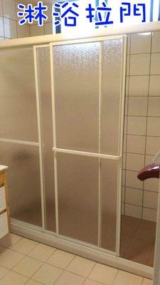 [阿華師傅]-新竹/苗栗/台中-拆除舊浴缸/浴室修改/淋浴拉門/乾濕分離∼歡迎直接來電詢問∼免費估價