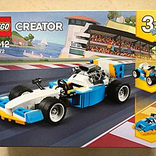 LEGO 31072 Creator 3in1 Extreme Engines
