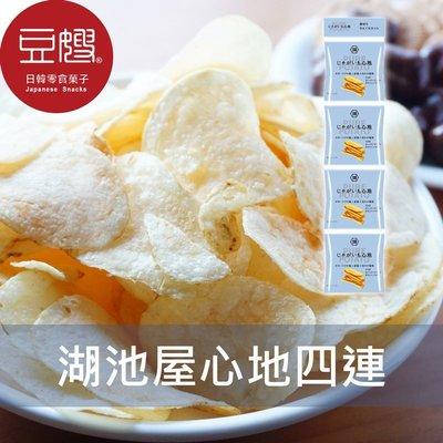 【豆嫂】日本零食 湖池屋 心地厚切薯片(四連)