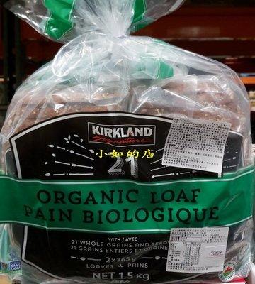 【小如的店】好市多代購~KIRKLAND 21種穀物麵包/吐司-含葵瓜籽.亞麻籽.芝麻(765g*2條) 1195261