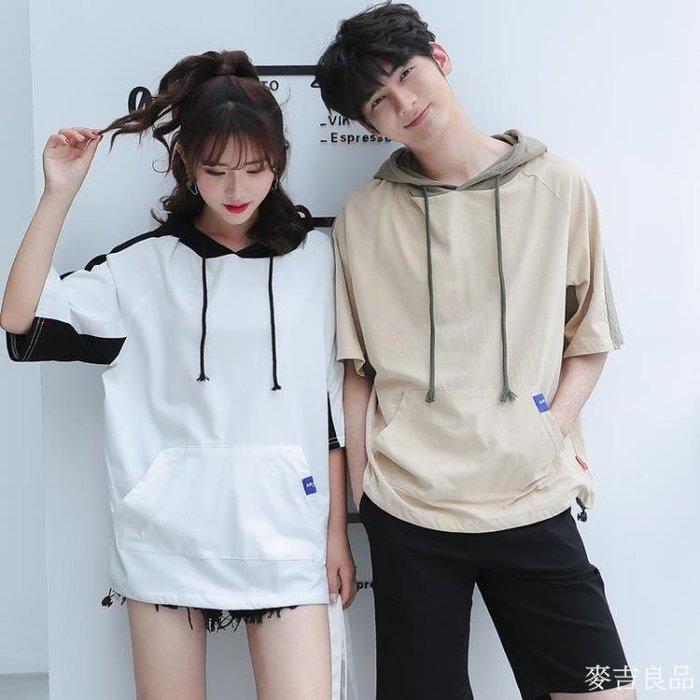 衛衣款男士短袖T恤韓版潮流