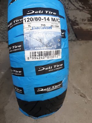 DELI TIRE 達利 輪胎 120/80-14 多項國際安全認證 售價2100元 馬克車業