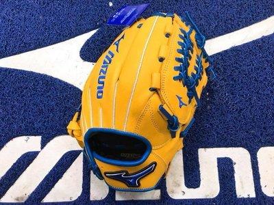 飛揚 Mizuno美津濃 MVP PRIME SE 棒壘球 手套 內野用 內網檔 右投 312507 黃X藍