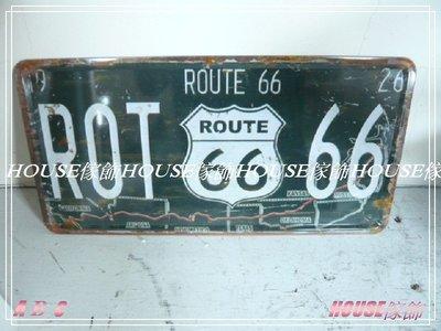*︵House傢飾︵*歐洲美式鄉村風工業風LOFT鐵藝復古車牌鐵片名車壁飾壁畫66號公路ROT-66#17【☆限量款