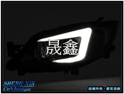 《晟鑫》全新 速霸陸 IMPREZA GDE WRX STI 2008~2013年 導光燈眉 LED 魚眼 HID版大燈
